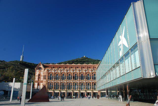 Cosmocaixa: el museo de la ciencia de Barcelona